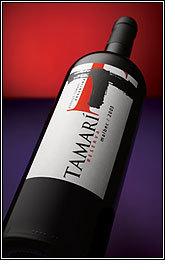 Like Tango, the essence of Tamari, is passion and elegance